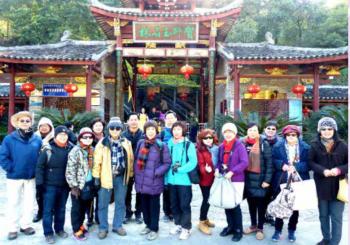 Guangzhou Painting Trip 2017