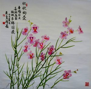 Prosperity by Lim Sue Luan