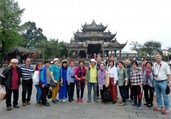 Visit Historical & Legacy of Chengdu